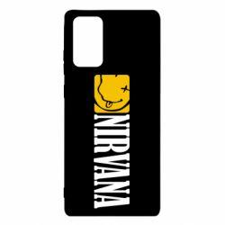 Чехол для Samsung Note 20 Nirvana смайл
