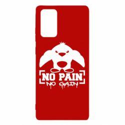 Чехол для Samsung Note 20 No pain no gain пингвин
