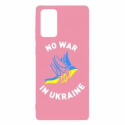 Чехол для Samsung Note 20 No war in Ukraine
