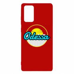 Чехол для Samsung Note 20 Odessa vector