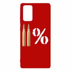 Чохол для Samsung Note 20 Одинадцять відсотків