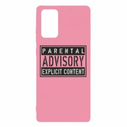 Чохол для Samsung Note 20 Parental Advisory