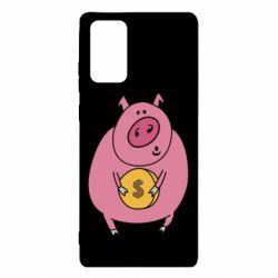Чохол для Samsung Note 20 Pig and $