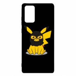 Чохол для Samsung Note 20 Pikachu in balaclava