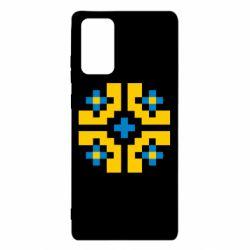 Чехол для Samsung Note 20 Pixel pattern blue and yellow