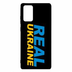 Чехол для Samsung Note 20 Real Ukraine