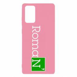 Чехол для Samsung Note 20 Roman