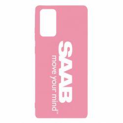 Чохол для Samsung Note 20 SAAB