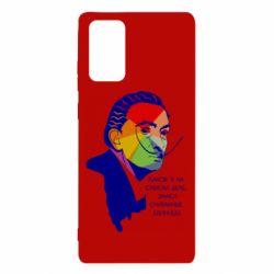 Чохол для Samsung Note 20 Salvador Dalí, the ARTIST