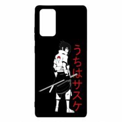 Чохол для Samsung Note 20 Sasuke Art