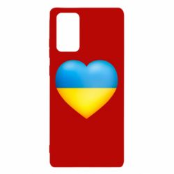 Чохол для Samsung Note 20 Серце патріота