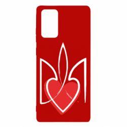 Чехол для Samsung Note 20 Серце з гербом