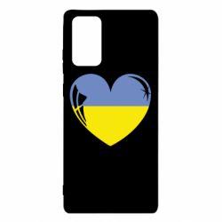 Чохол для Samsung Note 20 Серце України