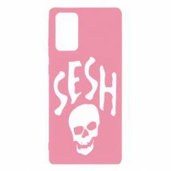 Чехол для Samsung Note 20 Sesh skull