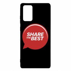 Чехол для Samsung Note 20 Share the best