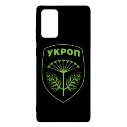 Чехол для Samsung Note 20 Шеврон Укропа