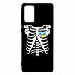 Чохол для Samsung Note 20 Скелет з серцем Україна