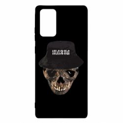 Чехол для Samsung Note 20 Skull in hat and text