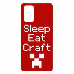 Чохол для Samsung Note 20 Sleep,eat, craft