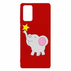 Чохол для Samsung Note 20 Слон із зірочкою