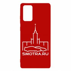 Чохол для Samsung Note 20 Smotra ru