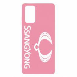 Чохол для Samsung Note 20 SsangYong Logo