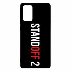 Чехол для Samsung Note 20 Standoff 2 logo