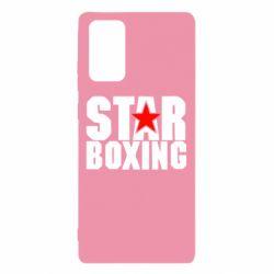 Чехол для Samsung Note 20 Star Boxing