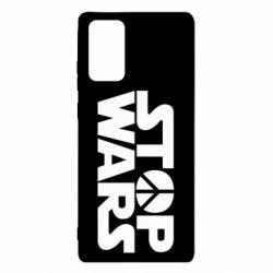 Чехол для Samsung Note 20 Stop Wars peace
