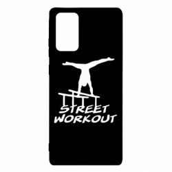 Чохол для Samsung Note 20 Street workout
