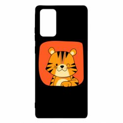 Чехол для Samsung Note 20 Striped tiger with smile