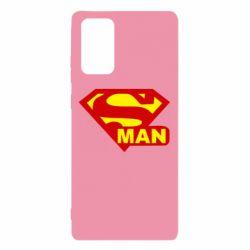 Чохол для Samsung Note 20 Super Man