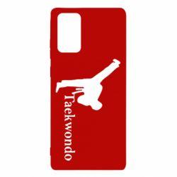 Чехол для Samsung Note 20 Taekwondo