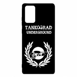 Чохол для Samsung Note 20 Tankograd Underground
