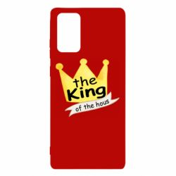 Чохол для Samsung Note 20 The king of the house