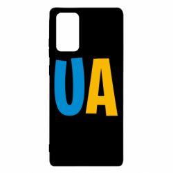 Чехол для Samsung Note 20 UA Blue and yellow