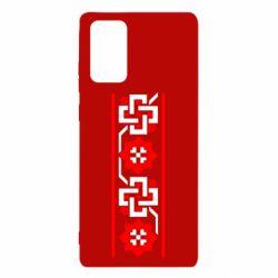Чохол для Samsung Note 20 Украіінський орнамент