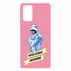 Чохол для Samsung Note 20 Ukraine Hooligans