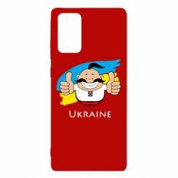 Чехол для Samsung Note 20 Ukraine kozak