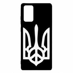Чехол для Samsung Note 20 Ukraine Peace