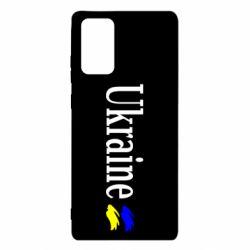 Чехол для Samsung Note 20 Ukraine