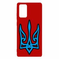 Чохол для Samsung Note 20 Ukrainian trident with contour