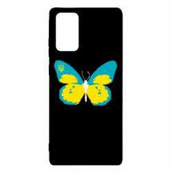 Чохол для Samsung Note 20 Український метелик