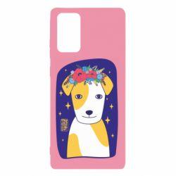Чохол для Samsung Note 20 Український пес