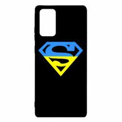Чохол для Samsung Note 20 Український Superman