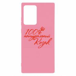 Чехол для Samsung Note 20 Ultra 100% натуральный козак