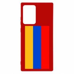 Чохол для Samsung Note 20 Ultra Вірменія