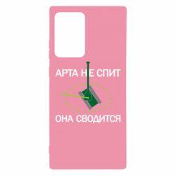 Чохол для Samsung Note 20 Ultra ARTA does not sleep, it comes down