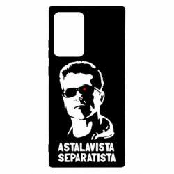 Чехол для Samsung Note 20 Ultra Astalavista Separatista