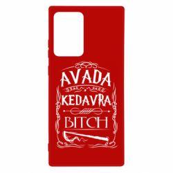 Чехол для Samsung Note 20 Ultra Avada Kedavra Bitch